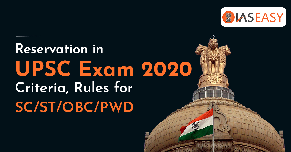 Reservation in UPSC Exam 2020 - IAS Criteria and Rules!