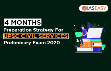 How to Prepare for UPSC Prelims in 4 months - IAS Exam 2020