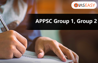 APPSC Group 1, Group 2 Notification 2020 @psc.ap.gov.in