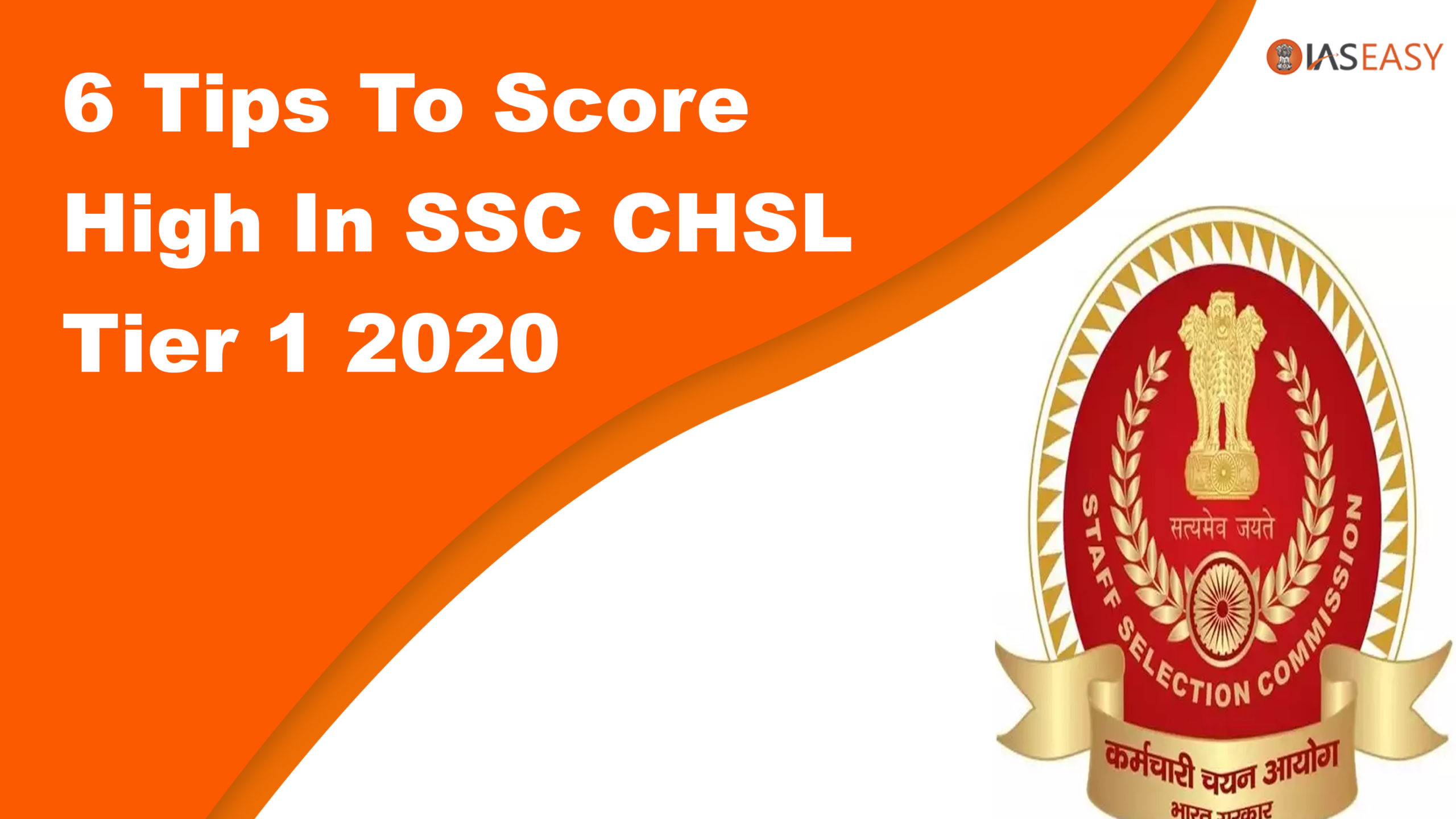6 Tips To Score High In SSC CHSL Tier 1 2020