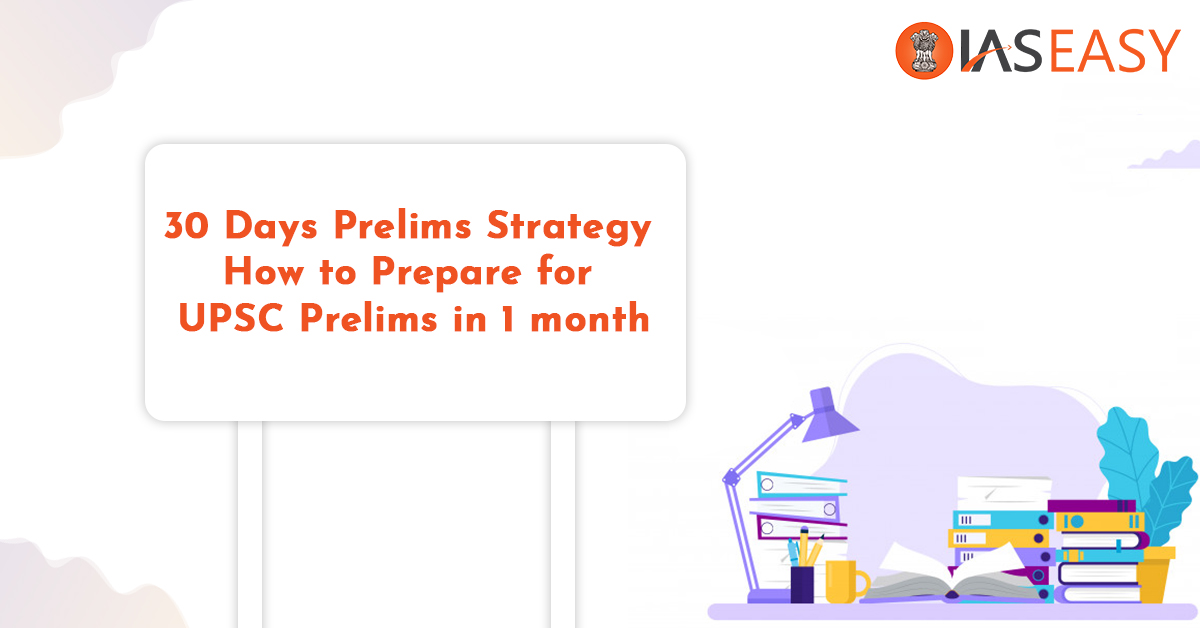 30 Days Prelims Strategy