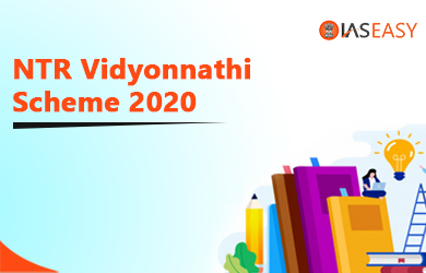 NTR Vidyonnathi Scheme 2020 – Notification, Apply Online & Results