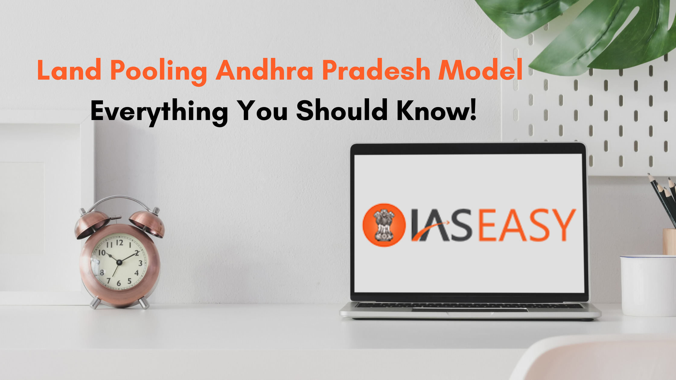 Land Pooling Andhra Pradesh Model - Everything You Should Know!